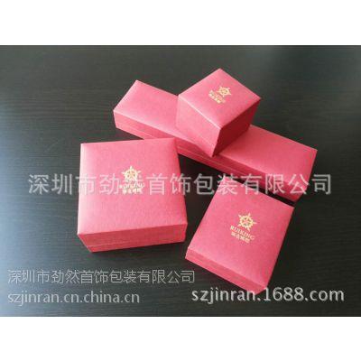 【高档胶盒订做】珠宝首饰盒包装盒加厚仿木盒【特定纸】logo订制