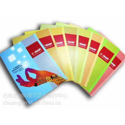 创新供应不锈钢门宣传册和说明书的专业设计制作,提供免费摄影,还有限时优惠在进行。