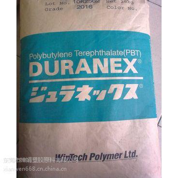 供应日本宝理高电弧性耐摩擦非卤素阻燃V-0级PBT:201NF,209AW,315NFK