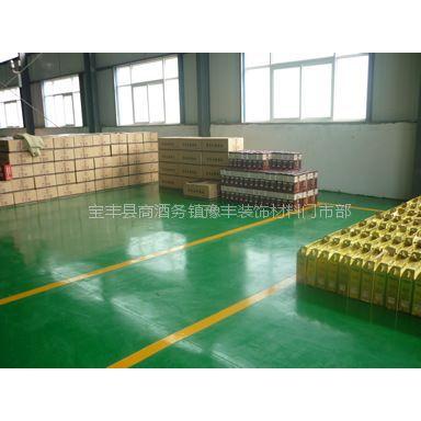 供应河南水泥硬化剂  豫丰地坪工程承包  混凝土密封固化剂