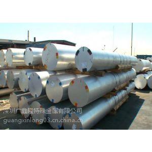 供应铝合金型材LB1 LC3 LC4 705 LC9
