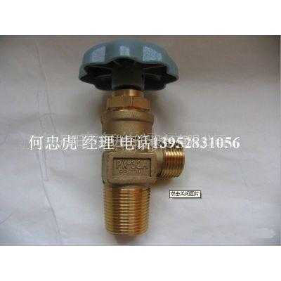 供应PX-32A型氩气钢瓶瓶阀