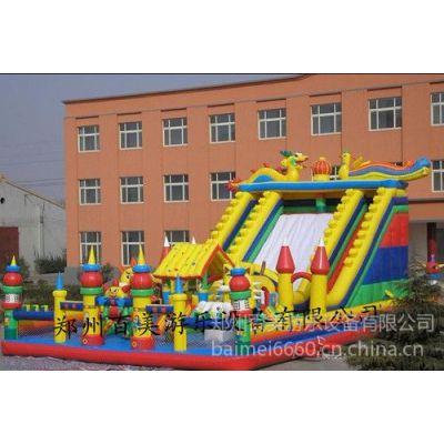 供应新疆儿童大型充气玩具,龙凤大型组合充气滑梯
