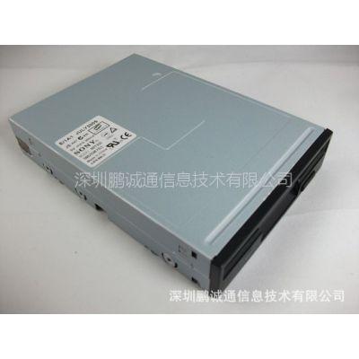 供应原装索尼(SONY) 3.5寸软驱,质优价廉,满足您的特定存储需求