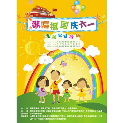 供应供应大海报设计印刷 上海海报印刷 广告单页印刷