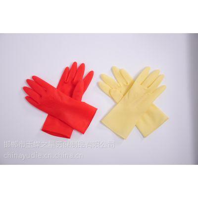 供应迷你乳胶手套(贴手更贴心)