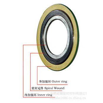 金属缠绕垫片(带外环)-NGP 合肥