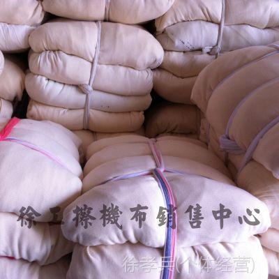 批发白色擦机布 擦机布全棉 工业抹布 废布头 白色全棉 布头