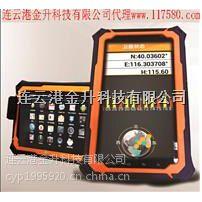 江苏优供工业GPS三防平板带双卡双待手机 天泰a30