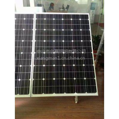 直销广东佛山厂家太阳能家用3000W发电组(TYN-025)