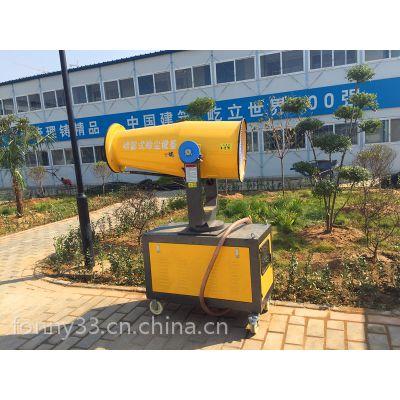NRJ60郑州工地降尘喷雾机
