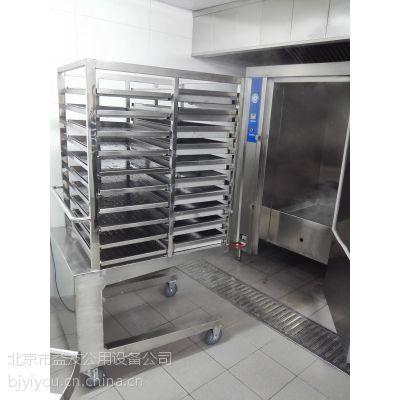 供应电气两用12盘蒸饭柜 北京益友海鲜蒸柜 厨房面点间整箱系列