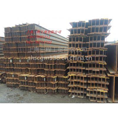 马钢 莱钢 津西 日照产优质H型钢
