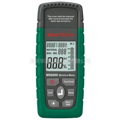 华谊MS6900木材水分测试仪