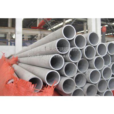 国标0Cr19Ni10(304L)无缝不锈钢管NO.1表面 执行标准GB/T14976-2002