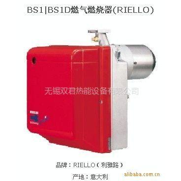 供应专业生厂 轻油燃烧器