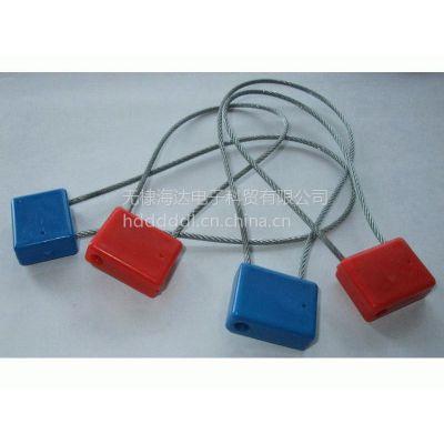 供应山东优质方块施封锁、二维码施封锁、可调锁生产商