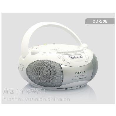 供应熊猫便携式CD208播放机熊猫208CD机手提CD面包机