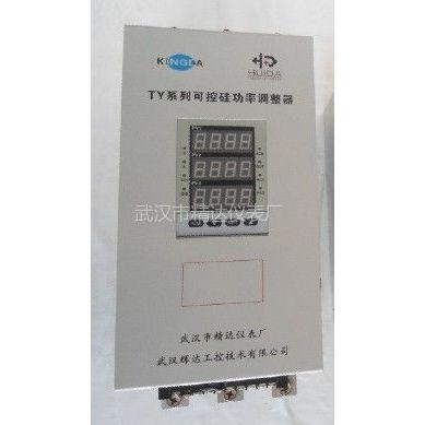 供应TYE3000 系列标准型单相晶闸管功率调整器/晶闸管调功调压器