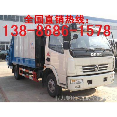 供应银川的东风重卡垃圾车厂家销售点