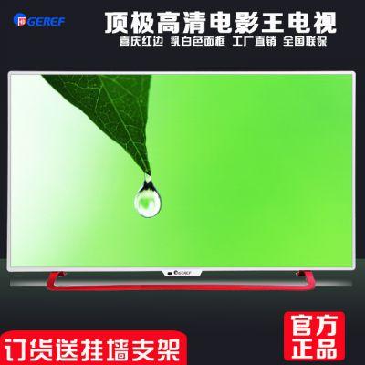 工厂直销苹果款红边乳白色60寸液晶电视机全高清承接KTV酒店工程单
