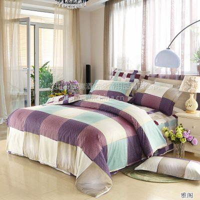 厂家直供各星级酒店客房纯棉布草,被套 床单 枕套 被芯 枕芯 保护垫 40s 60s 80s