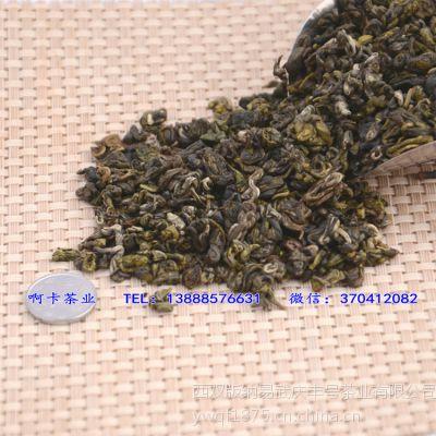 批发【21元1斤】绿茶 云南绿茶 2015年新茶叶 碧螺春