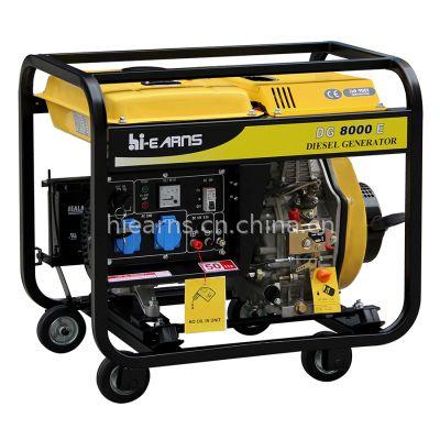 6KW 柴油发电机组 四小轮移动款
