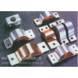 金砝码 供应优质 变压器组件