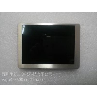 供应全新元太PA050XS7工业液晶屏 数码相框 车载液晶屏