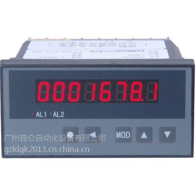 供应昆仑ZL-2000张力仪