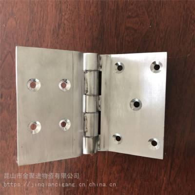 【金聚进】缓冲闭门器 家用液压自动关门器 门弹簧060闭门器