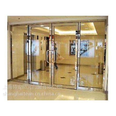 供应上海防火玻璃门厂家 钢质防火玻璃门