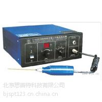 思普特 自动超声波电火花模具抛光机 型号:E-9188C