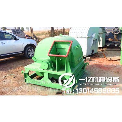 农村创业推荐秸秆锯末粉碎机 木材锯末粉碎机设备厂家