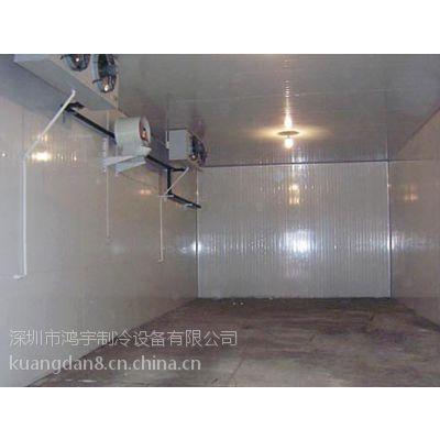 鸿宇公司HYLK500-70℃速冻冷库海鲜速冻库