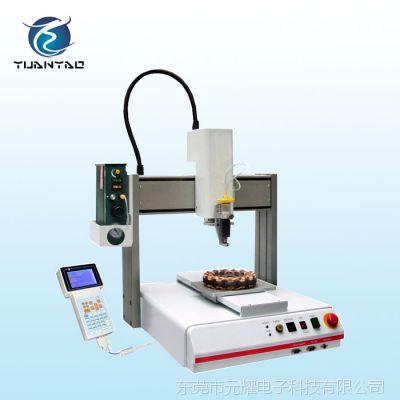 元耀厂家定制 自动打胶机 饰品自动点胶机 双液灌胶机