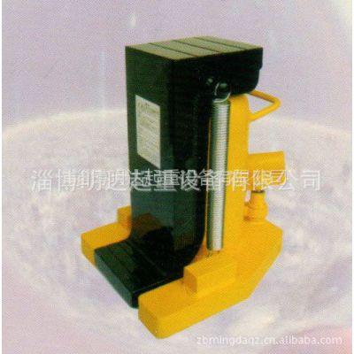 专业供应优质型号为MHC-2.5RS油压爪式千斤顶
