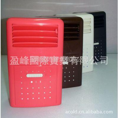 供应迷你空调式USB风扇畅销欧美市场