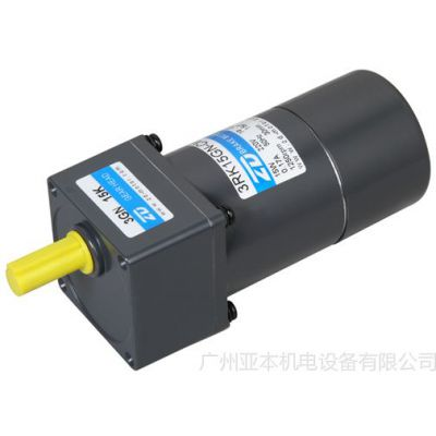 供应小型交流调速电机