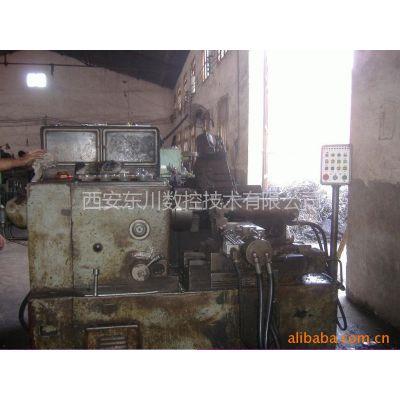 供应cp7620多刀车床改造