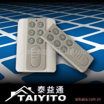 供应厂家直销 迷你型 无线遥控器 窗帘遥控器