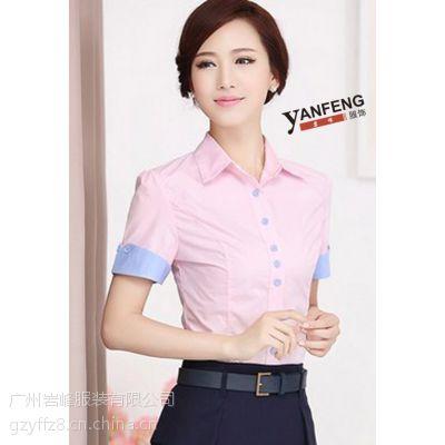 供应广州女衬衫 修身衬衫 职业衬衫定制