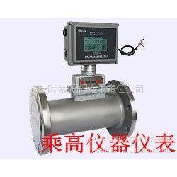 污水电磁流量计传感器和型污水电磁流量计供应四川化工单位