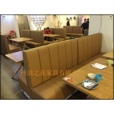 供应英德市哪里定做餐厅卡座沙发,英德茶餐厅火锅店卡座沙发桌椅