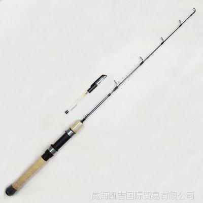 钓鱼竿渔具特价批发 冬季垂钓用品日本鱼竿 迷你袖珍0.72m冰钓竿