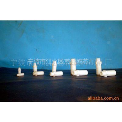 厂家供应不同规格的塑料烧结消声器