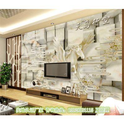 客厅瓷砖背景墙UV平板打印机