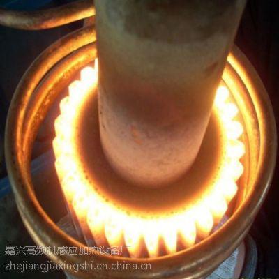高频感应加热设备 高频淬火设备 高频焊接设备 高频退火机 高频焊机
