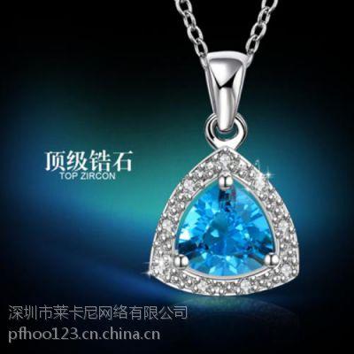 莱卡尼(已认证)、饰品批发市场、北京小饰品批发市场